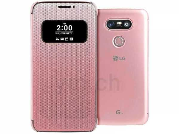 LG G5 Case - LG - Window Circle Cover - CFV-160 - pink - yourmobile.ch