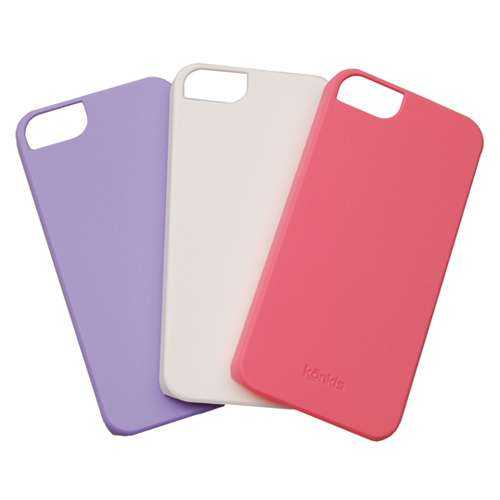 Cyclone Rubber - 3in1 Cover - Apple iPhone 5 - 5S - weiss - lila - pink - yourmobile.ch