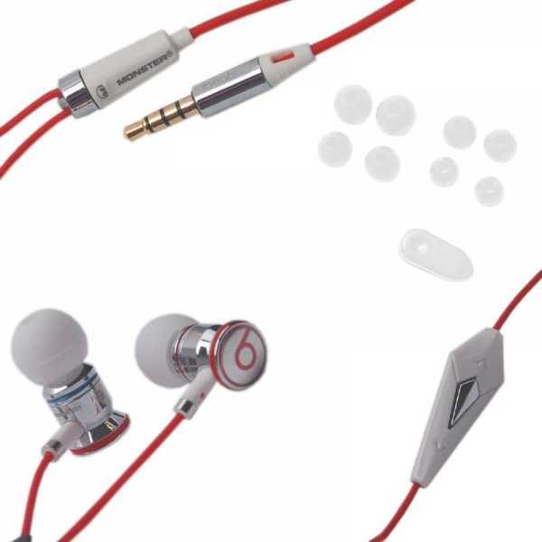 Monster - Headset beats by dr. dre iBeats - weiss