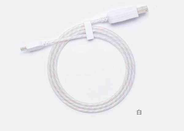 MicroUSB LED Leucht Lade- und Datenkabel - MicroUSB / USB-A - 1m - weiss