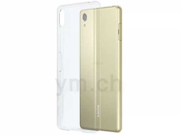 Sony Xperia X Hülle - Sony - Protective Case - transparent - yourmobile.ch